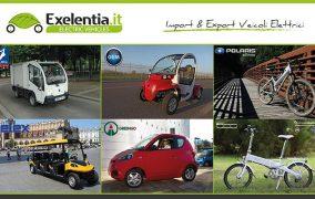 exelentia - commercity